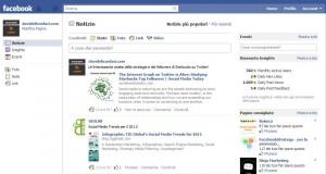Le nuove pagine facebook